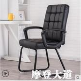 家用懶人辦公椅職員椅會議椅學生宿舍座椅現代簡約靠背椅子QM『摩登大道』