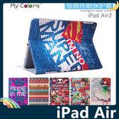 iPad Air 1/2 卡通彩繪保護套 十字紋側翻皮套 可愛塗鴉 超薄簡約 支架 平板套 保護殼