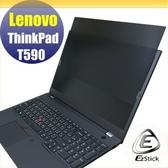 【Ezstick】Lenovo ThinkPad T590 筆記型電腦防窺保護片 ( 防窺片 )