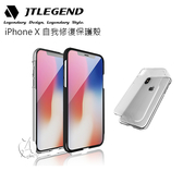 【A Shop】 JTLEGEND iPhone Xs/X 自我修復保護殼