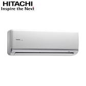 【HITACHI 日立】8-10坪變頻冷暖分離式冷氣RAC-63NK/RAS-63NF