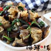 【海鮮主義】陸螺肉(1200g/包)