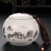 茶葉罐陶瓷大號半斤裝密封罐