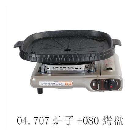 幸福居*韓國卡式爐便攜防風爐頭烤肉爐野營卡斯爐瓦斯爐火鍋爐迷你4(首圖款 爐+烤盤)