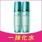 AVON 雅芳 海洋元素活膚乳 2瓶 組 乳液