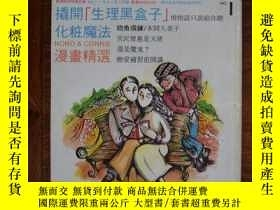 二手書博民逛書店CUTE罕見創刊號.1991年2月號Y24947