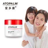 【ATOPALM】愛多康 舒敏全效修護12件組(修護霜65ml*2+1ml*10)異位肌 敏感肌 紅蓋霜