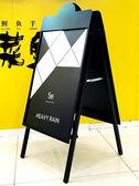 廣告牌展示架kt板展架立式落地式戶外雙面海報架宣傳立牌展板架子QM『艾麗花園』
