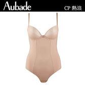 Aubade-熱浪B-D塑身連身衣(膚)CP86