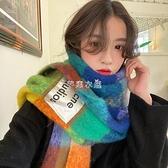 圍巾 韓版撞色彩虹流蘇方形情侶披肩保暖圍脖圍巾女冬季百搭 交換禮物