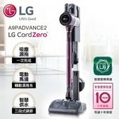 ★贈8大好禮【LG樂金】A9+快清式濕拖無線吸塵器A9PADVANCE2(華麗紫)