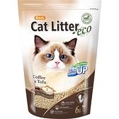 【寵物王國】CARL卡爾-環保豆腐貓砂(咖啡)6L【天然除臭 凝結強 可沖馬桶】環保砂 豆腐砂