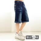 【2091】刺繡1953刷色伸縮牛仔短褲 七分褲(深藍)● 樂活衣庫