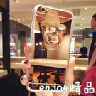 黑五好物節 鏡面小熊iphone7 6s手機殼支架手環蘋果6Splus軟膠套指環7plus殼