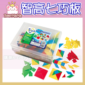 七巧板(5色*3 套/盒) 教具系列 #1043 智高積木 GIGO 科學玩具(購潮8)