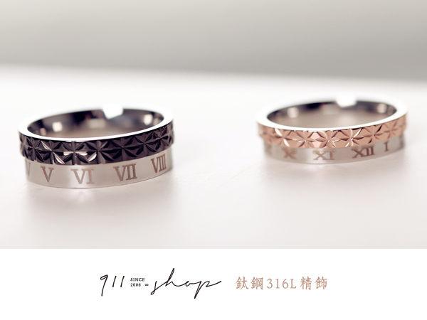 Bloom.鈦鋼精飾。星號紋羅馬字雙圈雙色戒指/情侶對戒 (可另購刻字)【L090】*911 SHOP*
