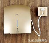 220v全自動感應酒店家用衛生間冷熱吹手干手烘手機干手烘手器    琉璃美衣