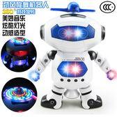 618好康鉅惠電動跳舞機器人兒童旋轉會唱歌