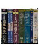 挖寶二手片-U00-173-正版DVD【結案高手 第1+2+3+4+5+6+7季】-套裝影集