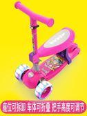 滑板車兒童1-2-3-6歲男童女寶寶溜溜車寬輪小孩單腳滑滑車三合一 潮流衣舍