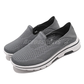 Skechers 休閒鞋 Go Walk 5 灰 白 套入式 懶人鞋 男鞋 【ACS】 55523CHAR