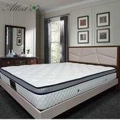 【Albert 艾柏】艾柏 正三線防蹣透氣3.5尺雙人獨立筒床墊(3.5x6.2尺)