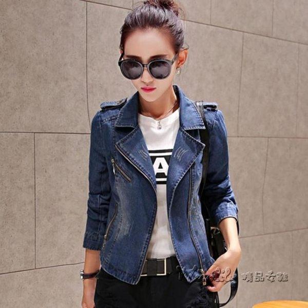 現貨出清 牛仔外套女短款秋季新款韓版小西裝修身顯瘦拉?上衣時尚夾克  1-25