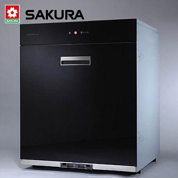 《修易生活館》 SAKURA櫻花Q-7690L 落地式烘碗機(不含安裝費用)(安裝服務地區只限台中跟台北)