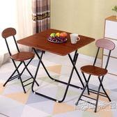 摺疊餐桌吃飯桌子家用小戶型桌圓桌大方桌簡易簡約便攜戶外正方形  igo 小時光生活館