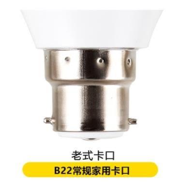 燈泡超亮led玉米燈泡e14小螺口e27螺旋卡口家用節能照明光源黃 白光備註【快速出貨】
