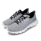 【六折特賣】Asics 慢跑鞋 Gel-Quantum Lyte 灰 白 男鞋 運動鞋 舒適緩震 【ACS】 1021A116021