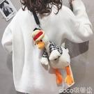 熱賣毛絨包 包包2021新款潮斜背女跨小背可愛毛絨鴨子卡通丑萌搞怪動物側背包 coco