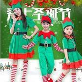 聖誕服 兒童聖誕節表演服裝男女童聖誕老人裝扮幼兒聖誕衣服親子演出服