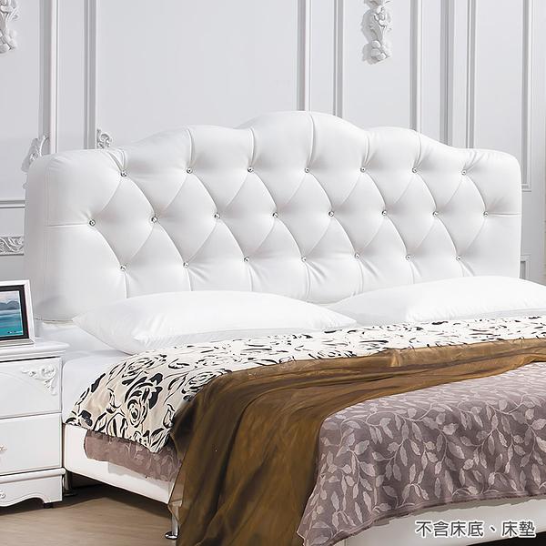 【森可家居】戴安娜白色6尺床頭片 9HY125-03 雙人加大 皮製 水鑽 法式古典 公主宮廷風 MIT