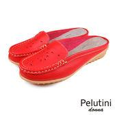 【Pelutini】donna透氣輕便穆勒鞋 紅色(W112-RE)
