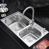 304不銹鋼廚房水槽雙槽水池一體加厚手工洗碗池家用單洗菜盆套餐 NMS名購居家