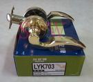 加安 LYK703 60mm 金色 水平把手 防盜鎖 管型 把手鎖 水平鎖 板手 門鎖 適用一般房門 鋁硫化銅門