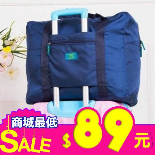 韓版 旅行帶 外掛 收納袋 家居 旅行 收納組 防水 收納包 拉桿 旅行袋 旅行