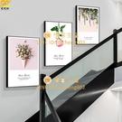 三聯 掛畫歐式走道樓道裝飾壁畫復式樓走廊裝飾畫 墻畫【慢客生活】