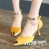 半拖鞋 尖頭低跟一字扣帶淺口女鞋秋工作鞋細跟性感高跟鞋