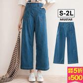 MIUSTAR 多尺碼!車線配色側口袋鬆緊牛仔寬褲(共1色,S-2L)【NF3763EC】預購