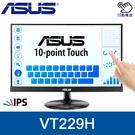 【免運費】ASUS 華碩 VT229H 22型 IPS 觸控螢幕 10點觸控 薄邊框 廣視角 7H硬度 內建喇叭 低藍光 不閃屏