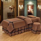 美容床罩四件套純色按摩床罩韓式簡約美容院四件套美容床床套igo「青木鋪子」