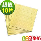 LOG樂格 3D立體馬賽克 兒童防撞牆貼 -鵝黃馬賽克 X10入組 (60x60x厚0.7cm) (防撞壁貼/壁紙/防撞墊)