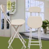 折疊椅現代簡約家用餐桌凳戶外便攜式靠背餐椅時尚辦公培訓椅wy【七夕節全館88折】