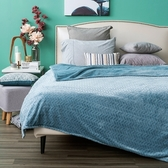 緹花雙層法蘭絨毯 純淨藍 180x150cm