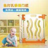 寶寶門欄 兒童安全門欄免打孔寶寶樓梯防護