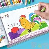 兒童涂色書畫畫本繪本寶寶啟蒙繪畫冊涂鴉填色本【聚可愛】