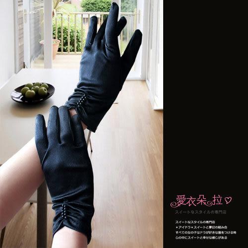 手套 抓皺珠花點綴 黑色素面短手套- 愛衣朵拉