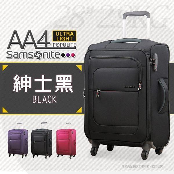 【包你最好運!AT後背包送給你】行李箱 新秀麗Samsonite 登機箱 布箱 20吋AA4